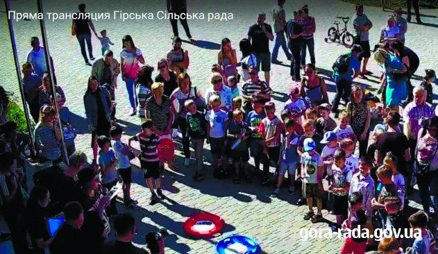 Онлайн трансляція зі святкування Дня села Гора (22.09.18 р.)