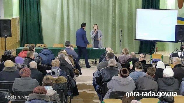 Онлайн трансляція громадських обговорень щодо ініціативи створення ОТГ