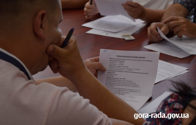 Пряме включення засідання чергової 74 сесії Гірської сільської ради від 20.06.19 року