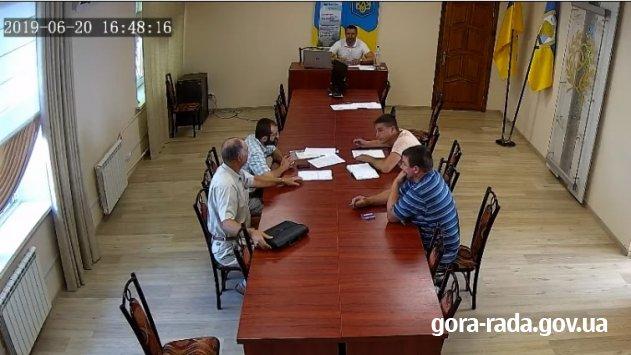 Засідання виконавчого комітету Гірської сільської ради від 20.06.2019 року