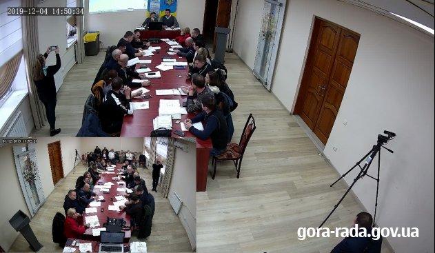 Пряме включення ІІ пленарного засідання 84 сесії Гірської сільської ради